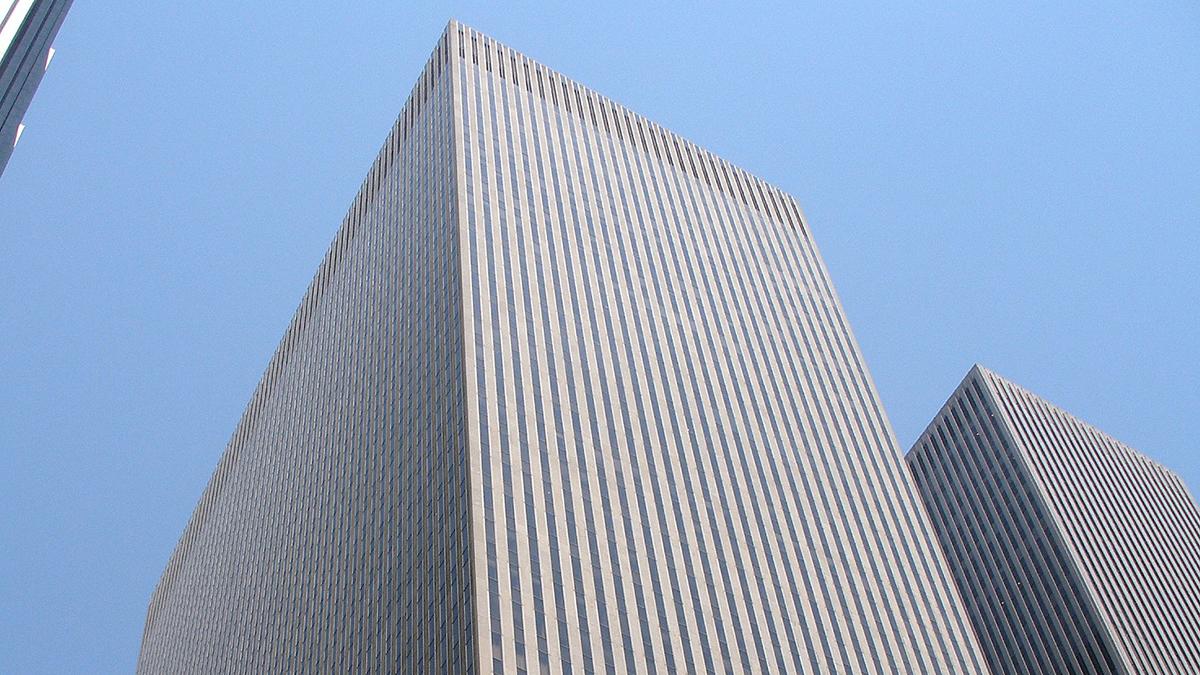 Axis Insurance New York office (Coolcaesar/Wikipedia)